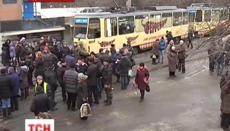 У Дніпропетровську стався трамвайний колапс