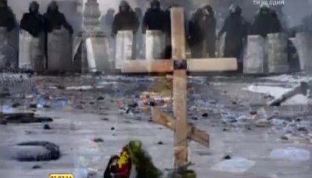 Світлини з Євромайдану знову у двадцятці найяскравіших фото тижня