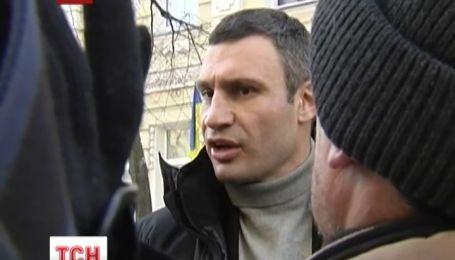 Оппозиционные лидеры приехали на переговоры с Януковичем