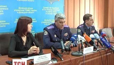 Активісти в будівлі Донецької ОДА громили бухгалтерію і кімнату ветеранів