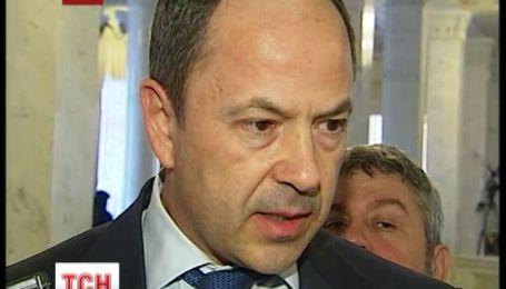 Рибак підписав вчорашню постанову парламенту про припинення вогню