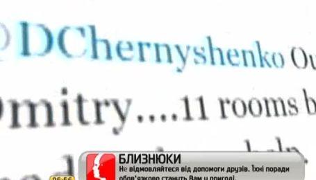 Олімпійське Сочі продовжує дивувати іноземних журналістів