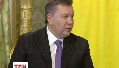 """Янукович заявил, что две страны не должны вмешиваться в работу """"Газпрома"""" и """"Нафтогаза"""""""