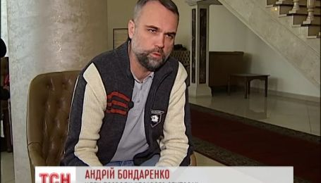 """""""Правый сектор"""" требует амнистии до начала новой сессии"""