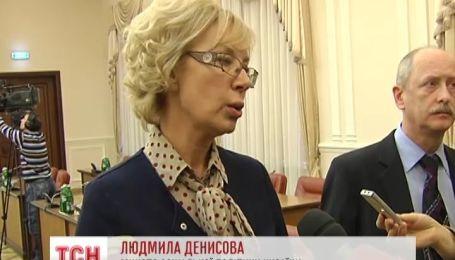 """ТСН знайшла """"скелети у шафі"""" нових міністрів"""
