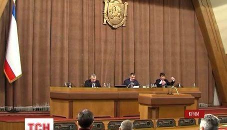 Крымский парламент хочет присоединиться к России
