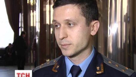 По данным Генпрокуратуры с начала массовых акций в Украине задержали 234 человека