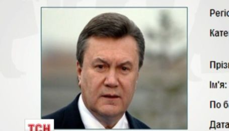 Встановлено, хто допоміг Януковичу втекти з України – Махніцький
