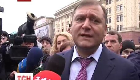 Добкін балотуватиметься на пост президента України
