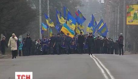 105 годовщину со дня рождения Степана Бандеры на Прикарпатье отметили тысячным шествием