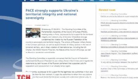 Россию лишат права голоса в Совете Европы, если она не выведет войска из Крыма