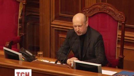 Турчинов закликав Росію не порушувати домовленостей