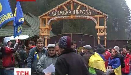 Закарпатскую дачу Виктора Медведчука пикетировали активисты местного Автомайдана