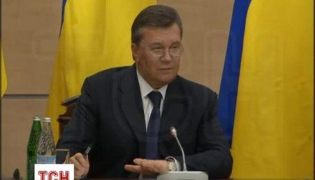 Віктор Янукович дав прес-конференцію у російському Ростові-на-Дону