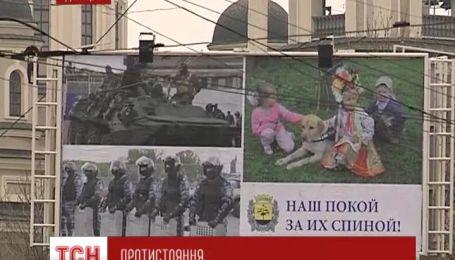 """У Донецьку з'явились бігборди з рекламою """"Беркуту"""""""