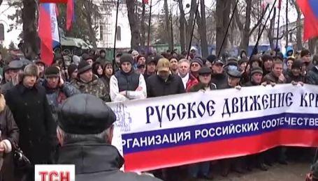 Боевики продолжают удерживать Крымскую Раду