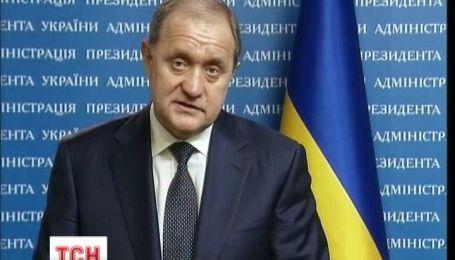Прокуратура Криму відкрила кримінальне провадження за фактом захоплення будівель