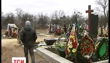 Невідомі тероризують могилу активіста Сергія Бондарєва