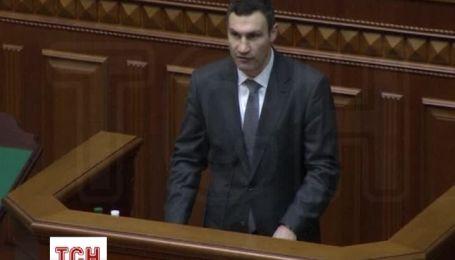 Народные депутаты Украины после открытия Рады ушли на перерыв до 16:00