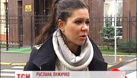 Руслану не сповістили про обов'язковий допит у Генпрокуратурі