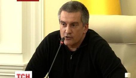 Аксенов подчинил себе всех силовиков крыма и попросил Путина о помощи