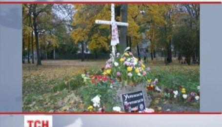 У Харкові спиляли пам'ятник воїнам УПА