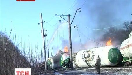 На Донетчине взорвался поезд со сжиженным газом