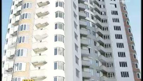 Експерти порадили, як безпечно придбати житло