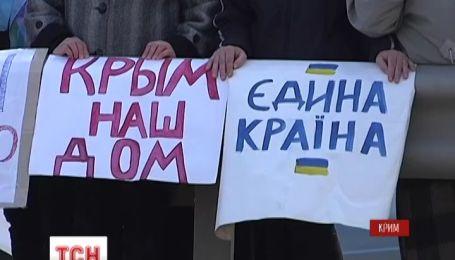 «Живий ланцюг» за єдність України з'єднав центральні траси Криму