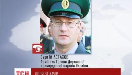Регионалы начали бежать из Украины