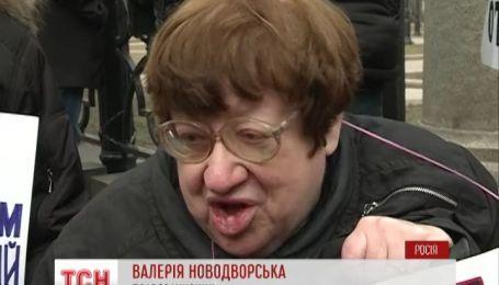 Москвичі масово вийшли на антивоєнний мітинг