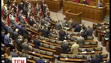 На засіданні в ВР депутати змінили усю верхівку влади