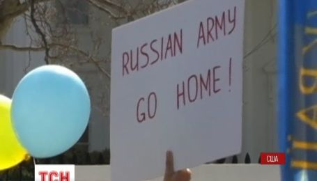 Украинская диаспора требует от США решительных шагов
