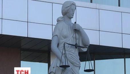 Апеляційний суд не розглянув справу Смалія