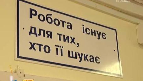 Каждый пятый украинец боится потерять работу