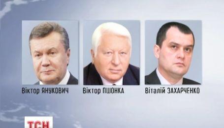Верховная Рада просит МКС наказать виновных в преступлениях против украинцев