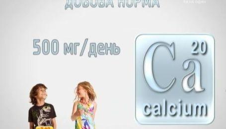 Ученые установили, что кальций помогает сбросить лишний вес