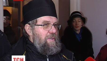 У священика за участь в автомайдані хочуть забрати водійське посвідчення