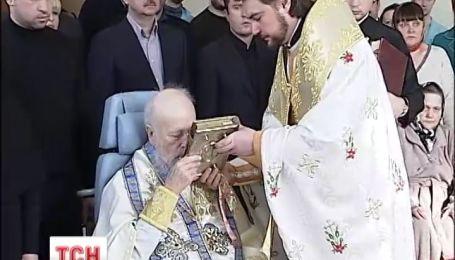 Митрополита Володимира відсторонили від виконання обов'язків
