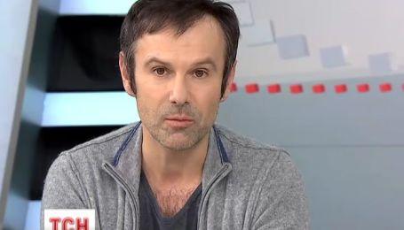 Вакарчук попросив українців на Сході і Заході почути один одного