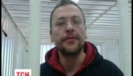 Апеляційний суд відпустив ще 8 затриманих на Грушевського