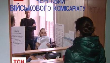 Кримчан теж братимуть до армії