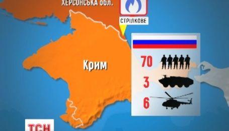 МИД официально заявил о военном вторжении на материковую Украину