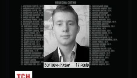 Біографії героїв, що загинули за Україну