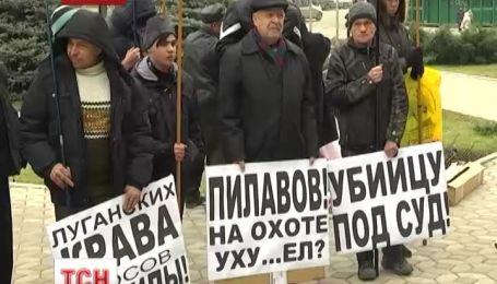Активисты требуют отставки вице-мэра Луганска