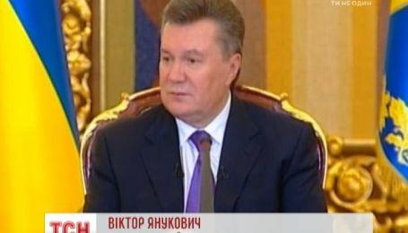 Янукович не залаживал стратегическое имущество под кредит