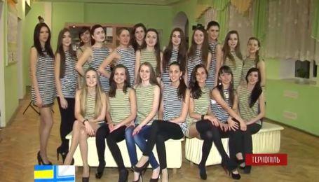 Тернопольские красавицы надели тельняшки для моряков