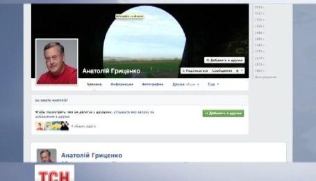 В Крыму пропали трое автомайдановцев