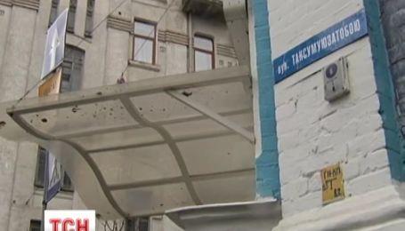 В Киеве появился романтический указатель на улицу «Такскучаюпотебе»