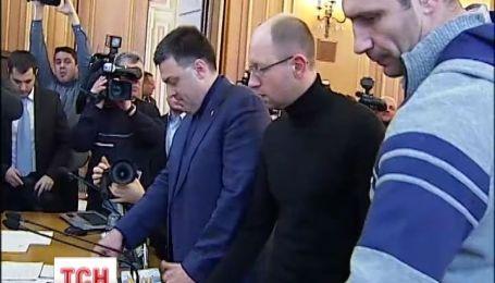 Оппозиция отказалась вести переговоры в кабинете спикера ВР